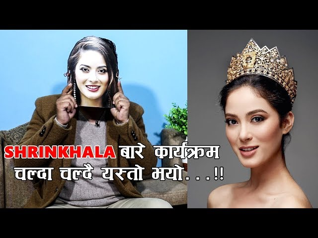 Shrinkhala बारे कार्यक्रम चल्दा चल्दै यस्तो भयॊ ...!! Youth Talk EP 3