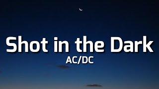 AC/DC - Shot In The Dark (Lyrics)