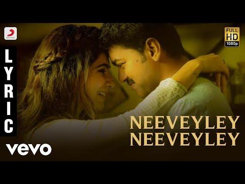 Adirindhi - Neeveyley Neeveyley Telugu Lyric Video | Vijay | A.R. Rahman