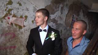Свадьба  17