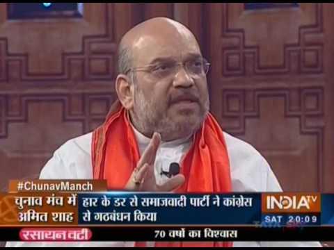 Shri Amit Shah in Aap Ki Adalat, India Tv News, 04.02.2017