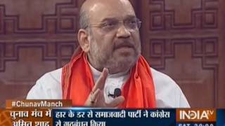 Shri Amit Shah in Aap Ki Adalat, India Tv News, 04.02.2017