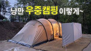 우중캠핑 이거 괜찮네/비오는날 텐트안에서 이런 재미가 …