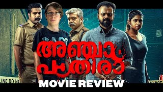 Anjaam Pathiraa (2020) - Movie Review