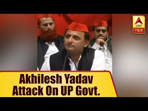 No Law, No System Left in State; Murder in Jail is UP Govt`s Big Failure, Says Akhilesh