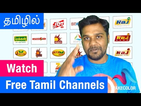 தமிழில் - Watch Tamil TV channels for free in Kodi