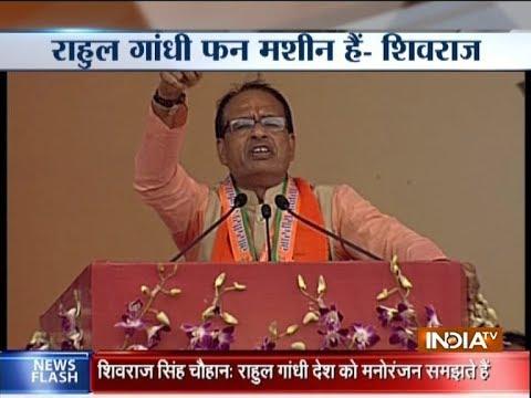 Shivraj Singh Chauhan mocks Rahul Gandhi, calls him a fun machine