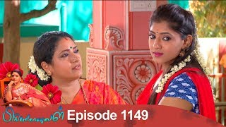 Priyamanaval Episode 1149, 20/10/18
