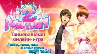 видео Много интересного о игре пара па город танцев