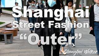 [2020. 11. 11] Shanghai Street…