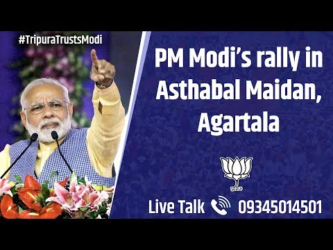 PM Shri Narendra Modi to address public meeting in Asthabal Maidan, Agartala