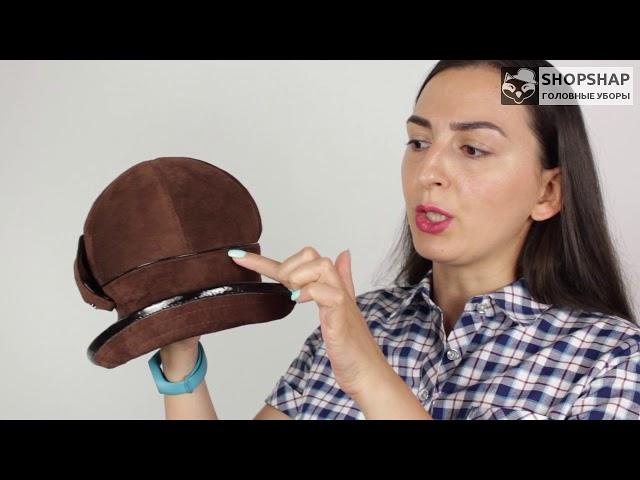Шляпа, Кадрия Даркбрун