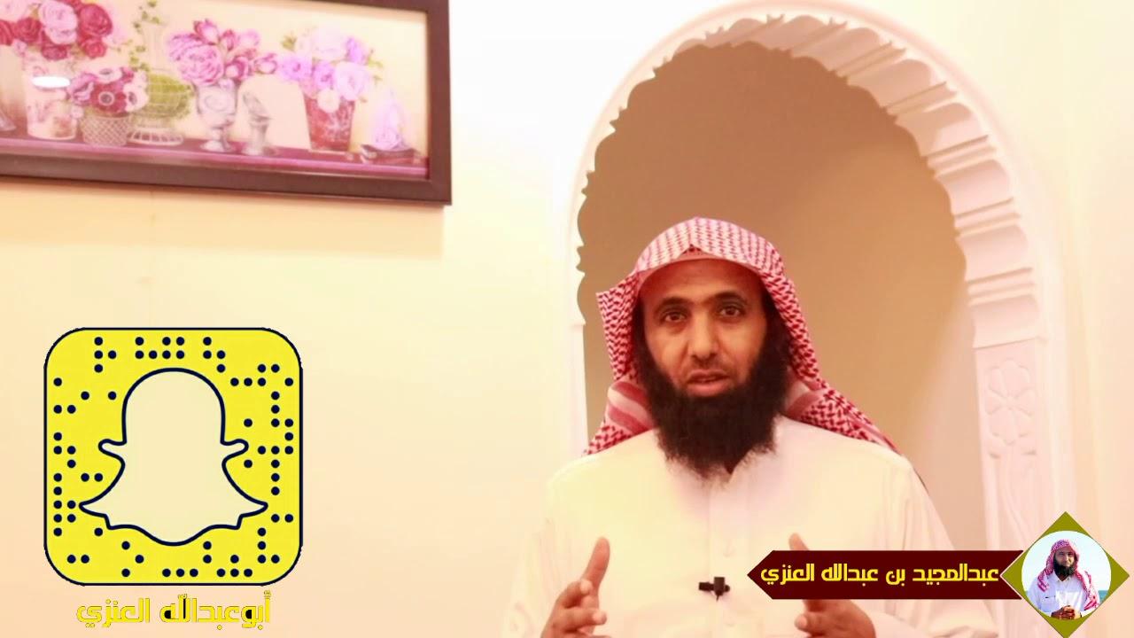 فقهيات حكم أكل فرس النهر Youtube