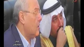 تقرير .. موسى مصطفى موسى زعيم حزب الغد في برنامج مصر المستقبل