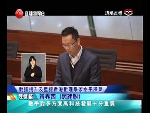 Chan Han-pan: President, You're a Mathematical Genius