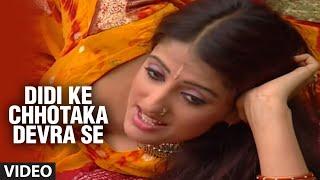 Video Didi Ke Chhotaka Devra Se (Full Bhojpuri Hot Video Song) Time Bomb download MP3, 3GP, MP4, WEBM, AVI, FLV Juli 2018
