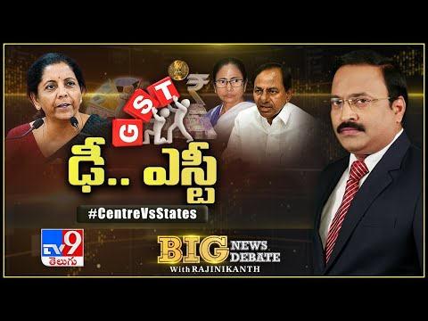 Big New Big Debate LIVE : Centre vs States - Rajinikanth TV9