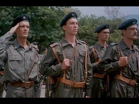 Dizanje Zastave SFRJ (trubni znaci JNA) ..film 'Najbolji' 1989.
