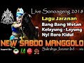 Lagu Jaranan Angker BANG BANG WETAN, KELAYUNG LAYUNG, NYI RORO KIDUL - New SABDO MANGGOLO