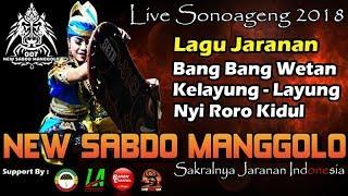 Download Lagu Jaranan Angker BANG BANG WETAN, KELAYUNG LAYUNG, NYI RORO KIDUL - New SABDO MANGGOLO