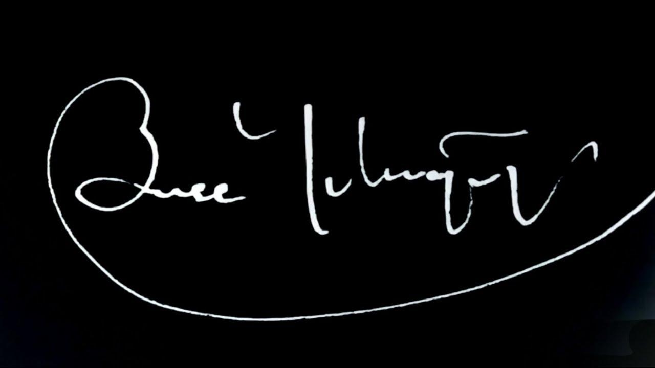 Adan Zye En Güzel Imza örnekleri B Harfi Için Denemeler Imza