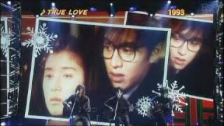 [BSF] True Love - Fumiya Fuji & Kimura Takuya