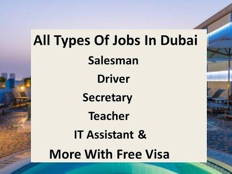 Free Jobs In Dubai Required Salesman, Driver, Secretary, Teacher, IT Assistant.