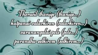 azhagiya sudare lyrics