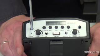 mmag.ru: Аудио система для гидов MXM LB1 видео обзор