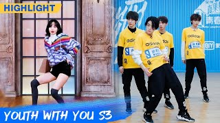Clip: LISA Teaches The Zero-Base Jerome. D Patiently | Youth With You S3 EP07 | 青春有你3 | iQiyi