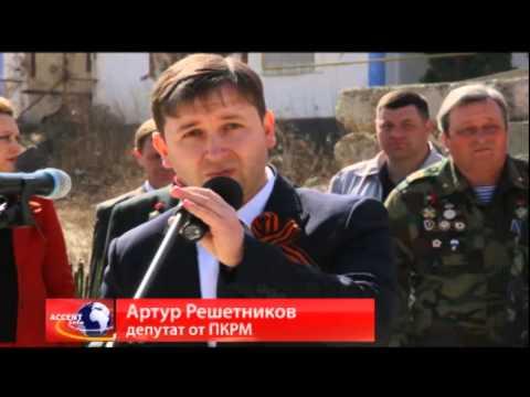 ПУТЬ ПОБЕДЫ ЧЕРЕЗ ОТАЧЬ Молдова