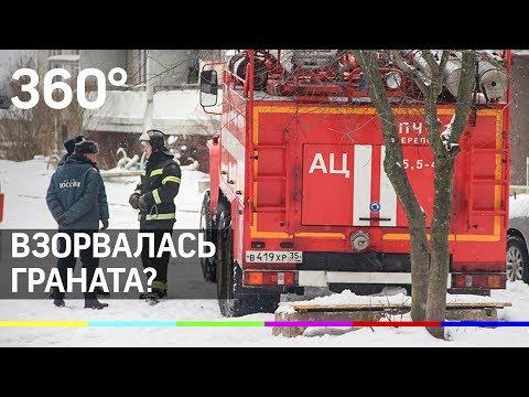 Взорвалась граната в подвале дома в Нижнем Новгороде?