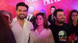 Jawani Phir Nahi Ani Meet The Cast