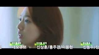 #LeeHongGi #이홍기 #ParkShinHye #박신혜 #눈치없이 #Insensible M V Trailer TV Ver