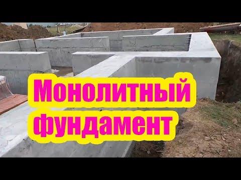 МОНОЛИТНЫЙ ЛЕНТОЧНЫЙ ФУНДАМЕНТ С ПОДВАЛОМ