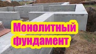 как сделать фундамент под дом с подвалом