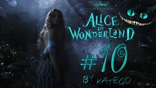Алиса в Стране Чудес (Alice in Wonderland, 2010). #10. [На пути к Уменьшуньке]