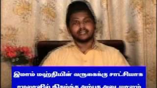 MaaNabi (Sal) avargal thantha Unmai Islam Ep:07 Part-1 (06/09/2009)
