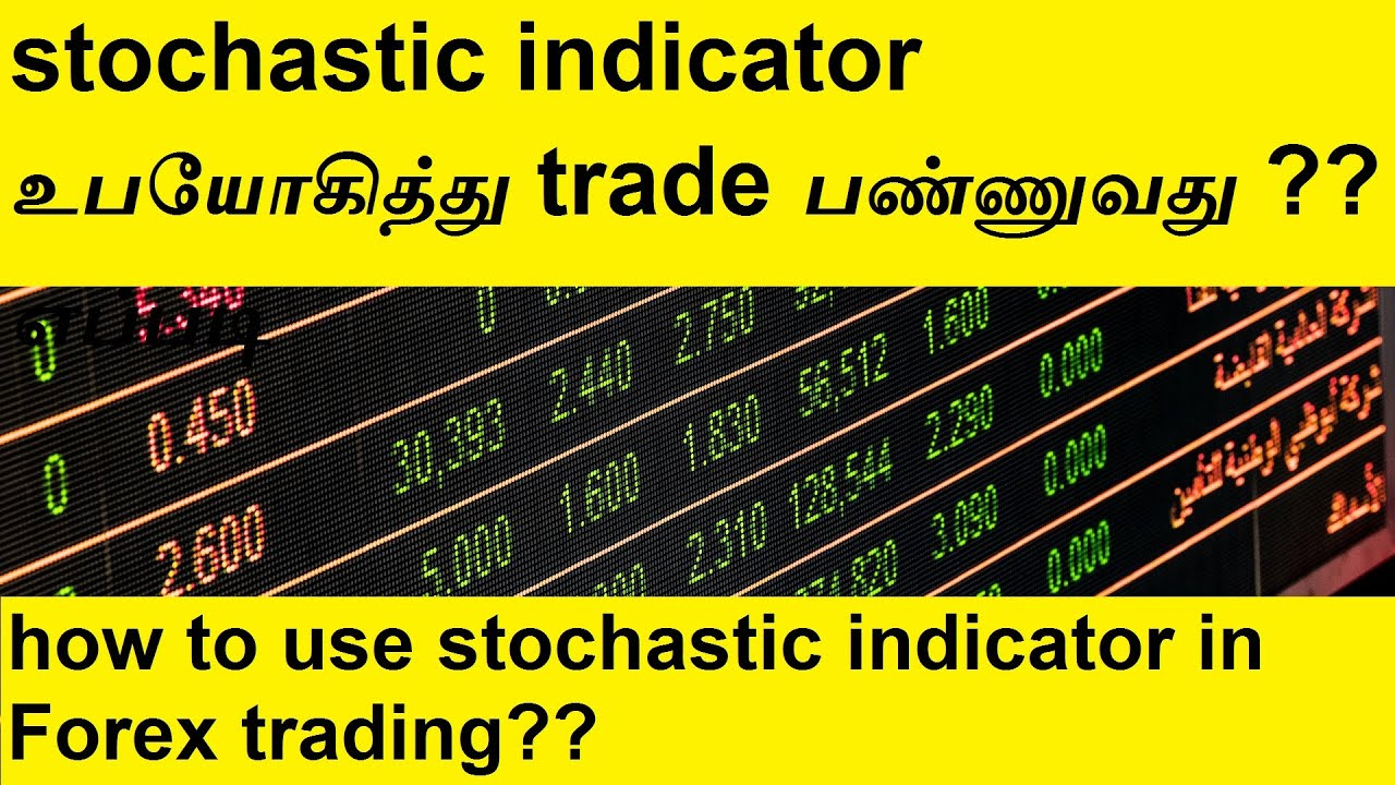 Best Stochastic Trading Strategy- How to Use Stochastic Indicators