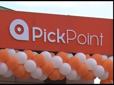 Открытие «PickPoint» в Белгороде