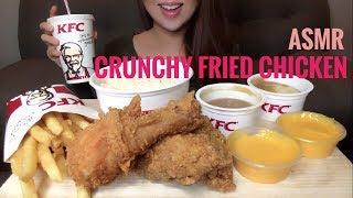 ASMR KFC Fried Chicken & Fries   Crunchy Eating Sounds (No Talking)