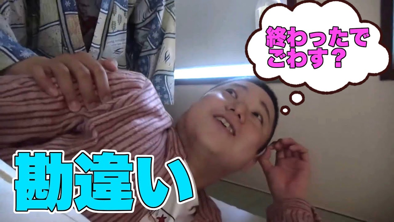 面白勘違いシーンランキングTop8【東海オンエア】