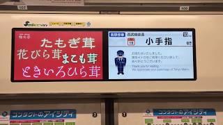 西武6000系 新 LCD 有楽町線 新木場にて