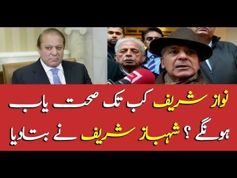 Shehbaz Sharif says Nawaz will return soon