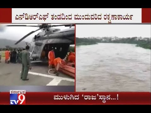 Massive Floods Hits Rajasthan: IAF, NDRF Rescue Operations Underway