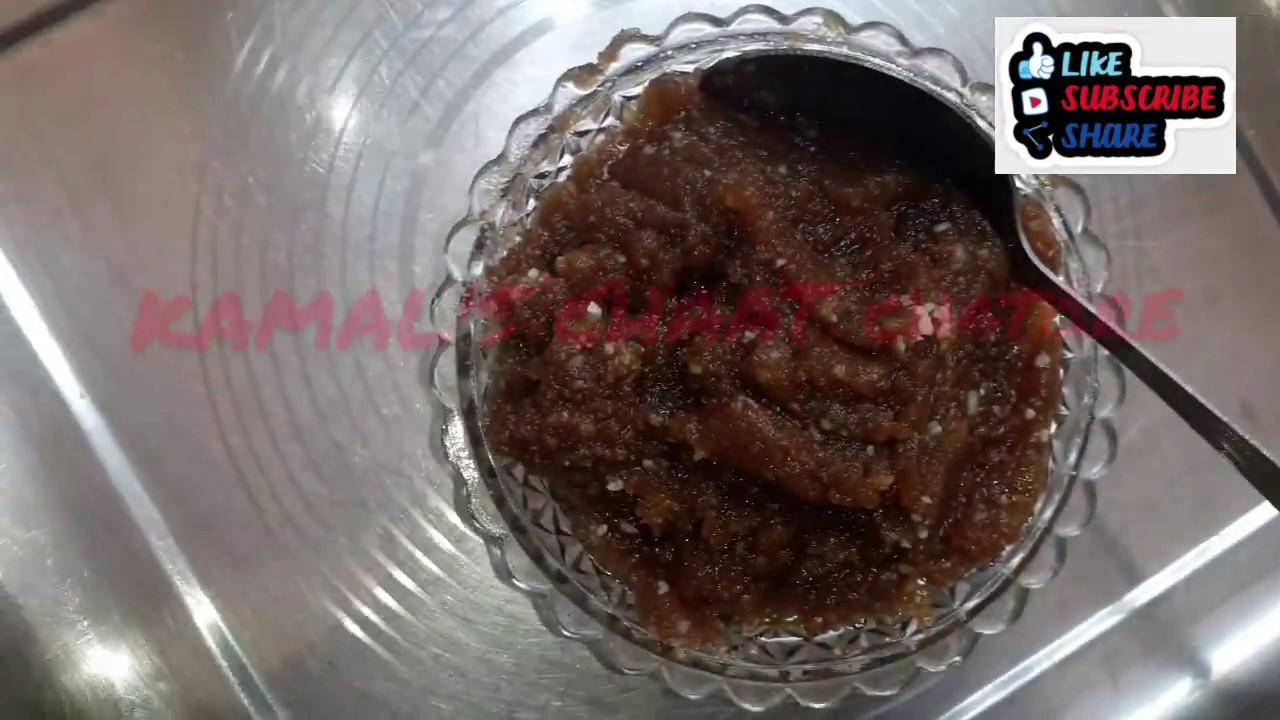Mung daal halwa recipe | मुंग की दाल का हलवा