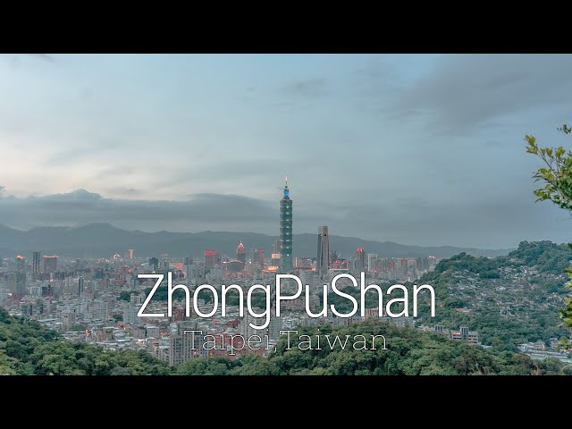 Travel in Taiwan | Zhong Pu Shan 中埔山