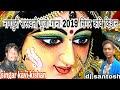 2019 new नागपुरी सरस्वती पूजा गीत singar kavi kishan sarswati puja...