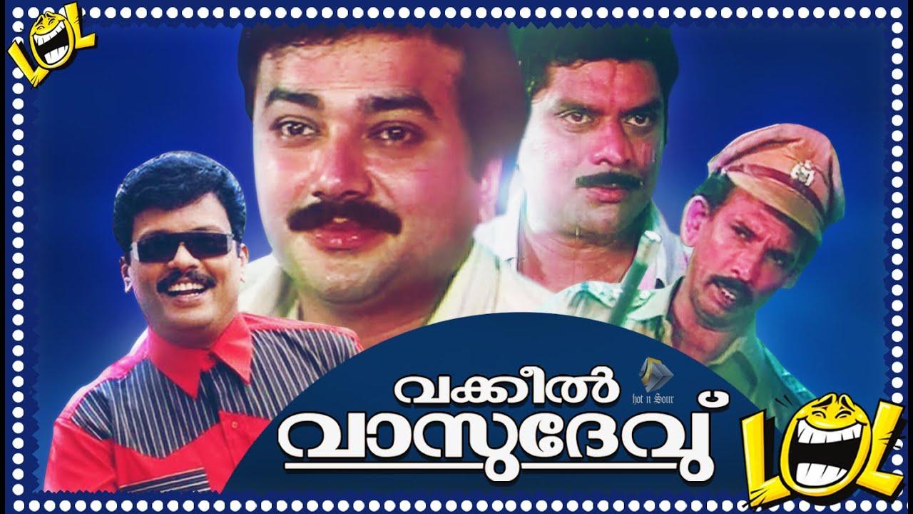 buy malayalam movies online usa