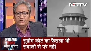 Prime Time Intro With Ravish Kumar, Nov 11, 2019 | Supreme Court's Historic Ayodhya Verdict